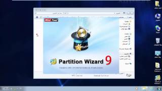 تحميل وتفعيل MiniTool Partition Wizard 9.1 مع شرح تكبير حجم بارتشن c وعمل بارتشين جديد | الحلقة 860(, 2015-09-15T09:40:57.000Z)