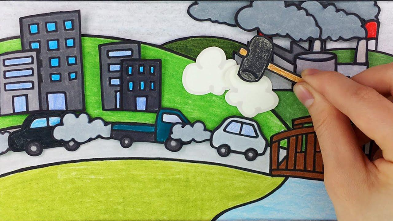 회색도시 푸르게 만드는 스톱모션! :: 셀프어쿠스틱