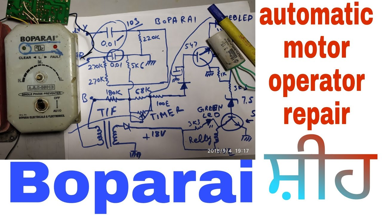 boparai automatic moter operator shienh repair with diagram [ 1280 x 720 Pixel ]