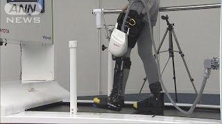 トヨタが医療用ロボットを発表 リハビリ効果に期待(17/04/12)