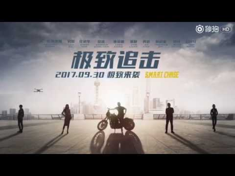 Download S.M.A.R.T Chase (2017) - Offical International Trailer