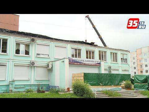 «Главная проблема – теснота»: череповецкая седьмая поликлиника станет на этаж выше