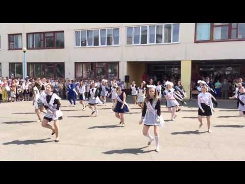 Флешмоб(8 школа г.Слонима,выпуск 2016)