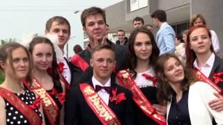 Выпускники 2 школы г. Дзержинска   2016