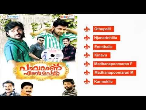 Pavamanu Ente Pennu Vol 2 | Romantic Album | Malayalam
