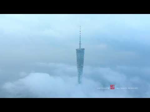 #I LOVE GZ Canton Tower 4K超高清#航拍广州塔 Aerial guangzhou