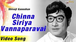 Chinnam Siriya Vanna Paravai - Kungumam