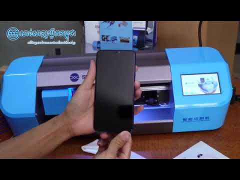 An great machine , there is no need to prepare various types of mobile phone films.