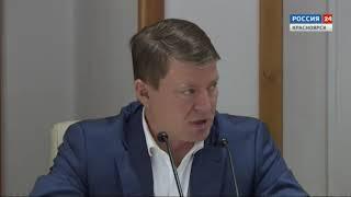 Брифинг: в Красноярске меняется схема платежей за отопление