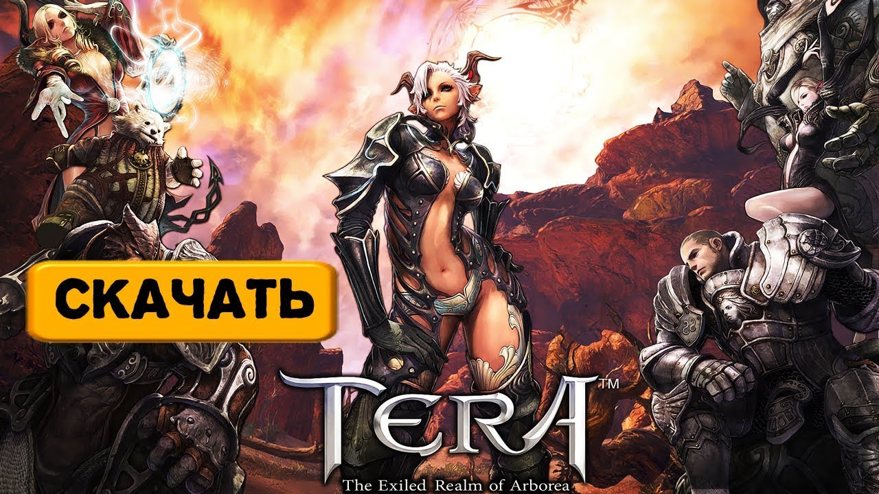 Download Tera