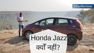 Honda Jazz : Car that needs a major Update