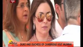 Royal couple arrives in India