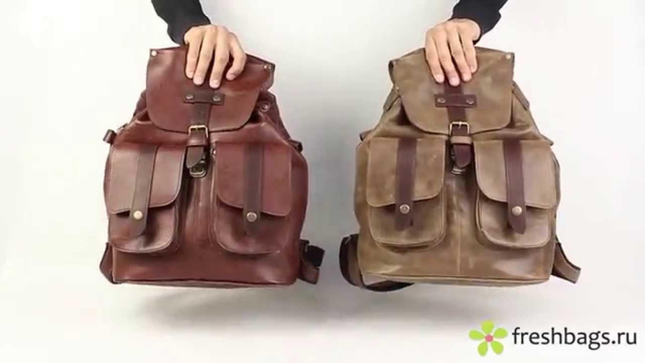 Мужские кожаные рюкзаки kalina man backpack рюкзаки herlitz в челябинске