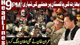 War Between Pakistan and India | Headlines & Bulletin 9 PM | 19 February 2019 | Express News