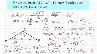 Задача 6 №27799 ЕГЭ по математике. Урок 90