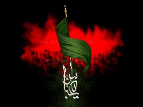 Hassan Sadiq - Ay Alamdar E Wafa