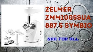 Мясорубка ZELMER ZMM1005SUA 887.5 Symbio  Обзор Распаковка