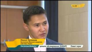 Казахстанских военные прошли обучение в ведущих академиях США