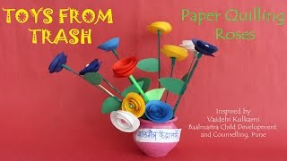 Paper Quilling Roses | Hindi