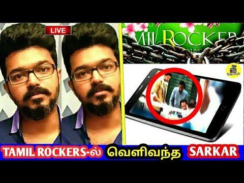 vijay-யை-நெருங்க-முடியுமா-?-tamil-rockers-ல்-வெளிவந்த-தா-sarkar-?-sarkar-leaked-!-thalapathy-vijay