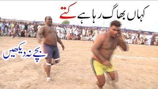 Sheeshang Kabaddi Match - New Pakistan Punjab Open Kabaddi - Jutto Guddo Sohail