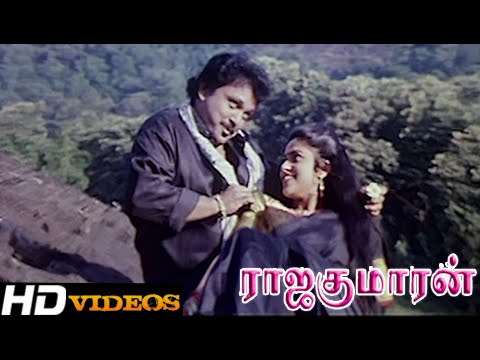 Ennavendru Solvathamma... Tamil Movie Songs - Rajakumaran [HD]