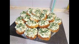 Салат из тунца на гренках.  Закуска салат на скорую руку!