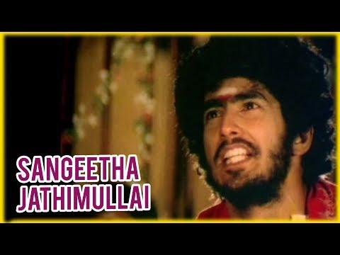 Sangeetha Jathi Mullai Full Song | Kadhal Oviyam Tamil Movie Songs | காதல் ஓவியும் | Kannan | Radha
