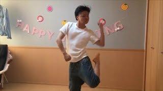 【しばゆー】欅坂46『 不協和音』 踊ってみた