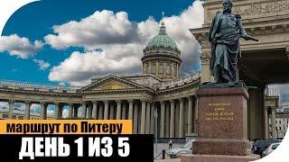 видео что посмотреть в Казани за 3 дня