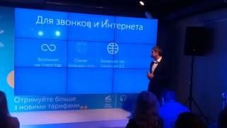 Новые 3g тарифы Киевстар(5 апреля 2016 года Киевстар представил новые 3G тарифы: еще больше звонков, мегабайт интернета, безлимитный..., 2016-04-06T09:16:28.000Z)