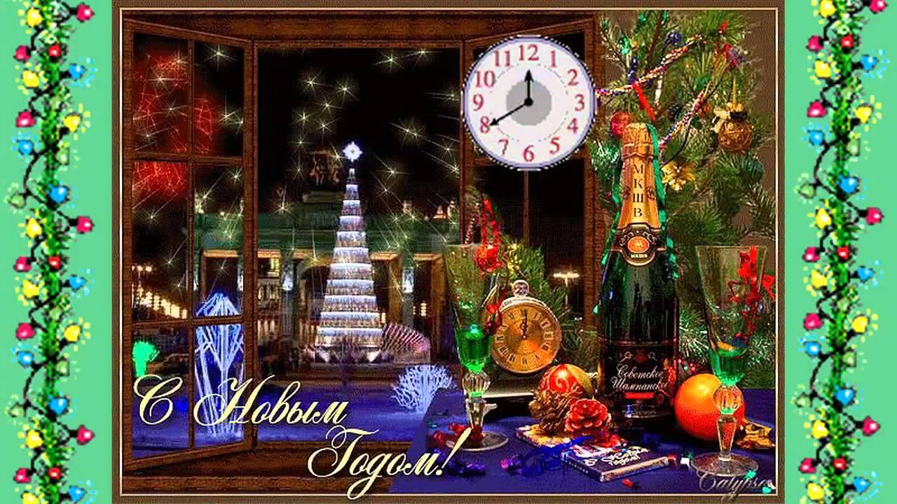 Вурст, новогодние открытки гифы