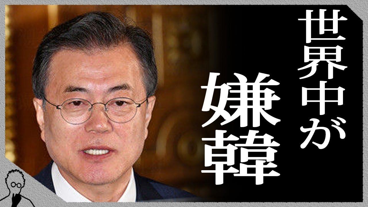 韓国 最新 ニュース 最新 - Record China