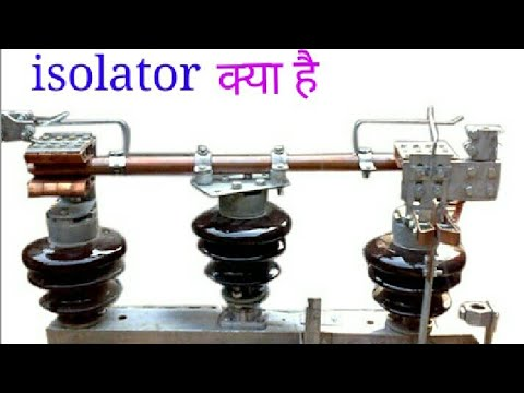 DP isolator in Hindi operation and info [{हिंदी में }]