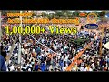 ದಾವಣಗೆರೆ ಹಿಂದೂ ಮಹಾಗಣಪತಿ ಶೋಭಾಯಾತ್ರೆ | Hindu Maha Ganapati Shobayaatre Davangere