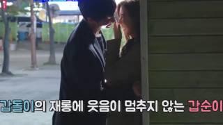 Korean Drama Kiss Scene Kim So Run Kiss Song Jae Rim