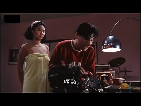 张学友 / 陈百祥 ——《捉鬼大師》 高清粤语版