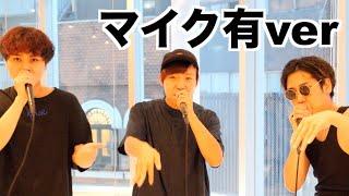 1minute beatbox with Rofu (マイク有ver)