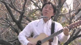 浜田伊織 東京都・足立区出身 1977年生まれ アコースティックギターの弾...
