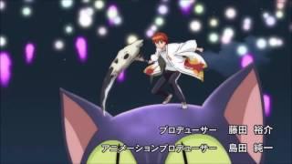 Kyoukai no Rinne S3 Opening 2 Setsuna Yumemishi - by KEYTALK.