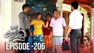 Thoodu | Episode 206 - (2019-12-02) | ITN Thumbnail