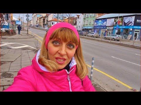 БОЛГАРИЯ, СОФИЯ Зимой 2019, Шоппинг в Центре, Иду и Показываю Город