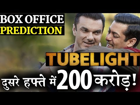Box office prediction: Tubelight will earn 200 crore in second week