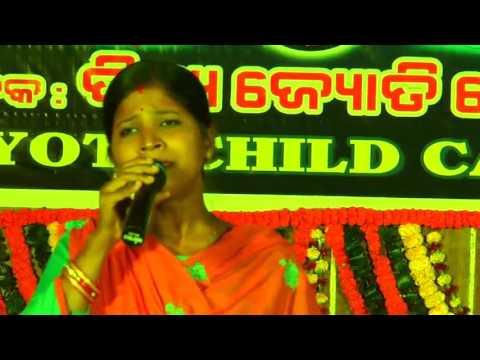 Niswa Karahe Biswa Bihari
