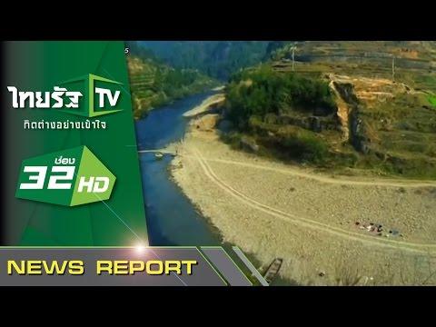 มรดกโลกแห่งใหม่ในเอเชีย | 12-07-58 | ครบข่าวดึก | ThairathTV