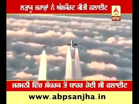 Flight of Jet airways safely escorted by German aircrafts