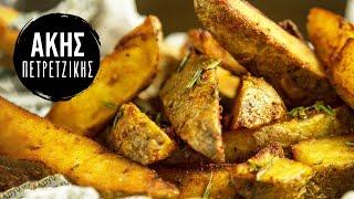 Τηγανητές πατάτες | Kitchen Lab by Akis Petretzikis
