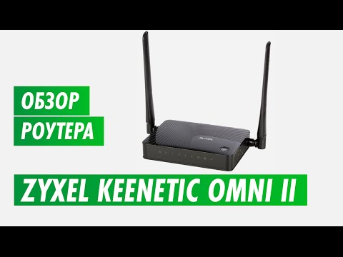 Обзор Wi-fi роутера Zyxel Keenetic Omni II на канале Inrouter