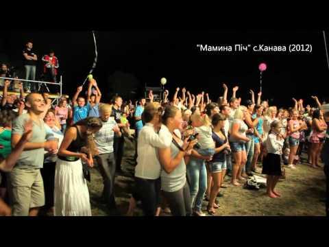 Все концерты - Киев приглашает! Концерты киева: афиша