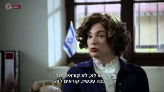 היהודים באים - העלאת יהודי אפריקה